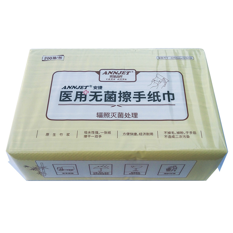 ANNJET medical aseptic hand tissue