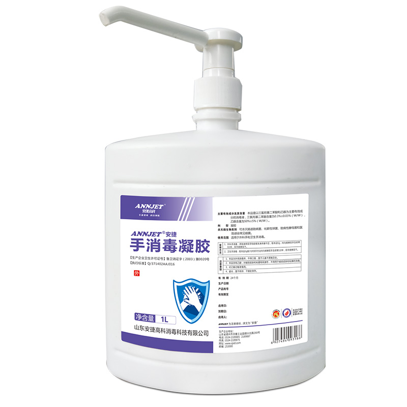 ANNJET hand disinfectant gel