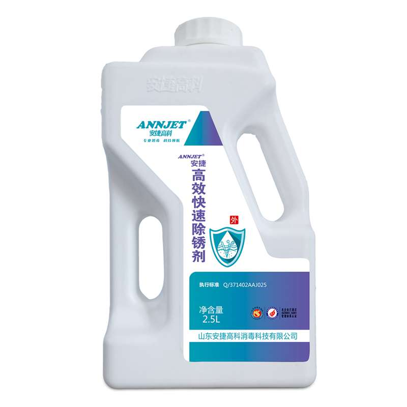 ANNJET efficient fast rust remover
