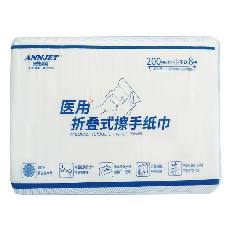 ANNJET medical folding hand tissue