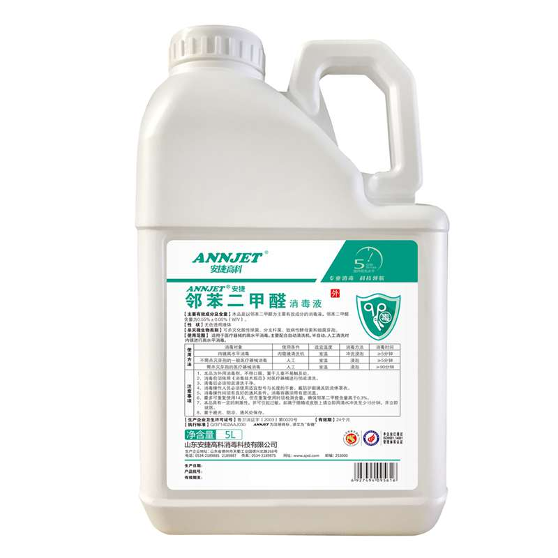 ANNJET phthalaldehyde disinfectant