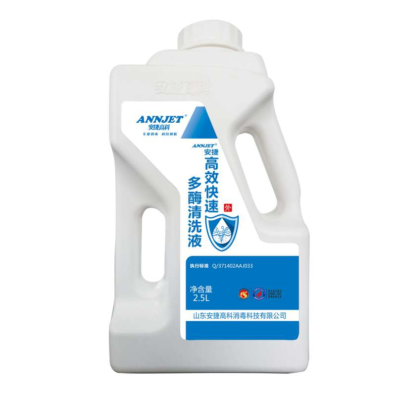 ANNJET efficient fast multi-enzyme cleaning solution