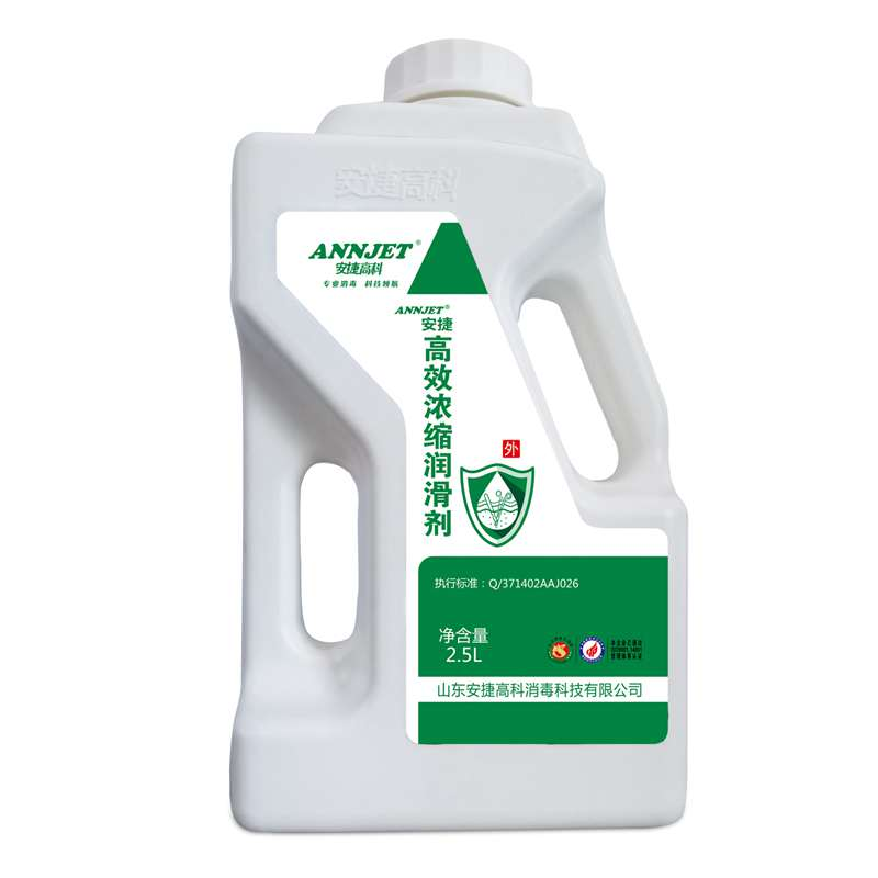 ANNJET efficient concentrated lubricant