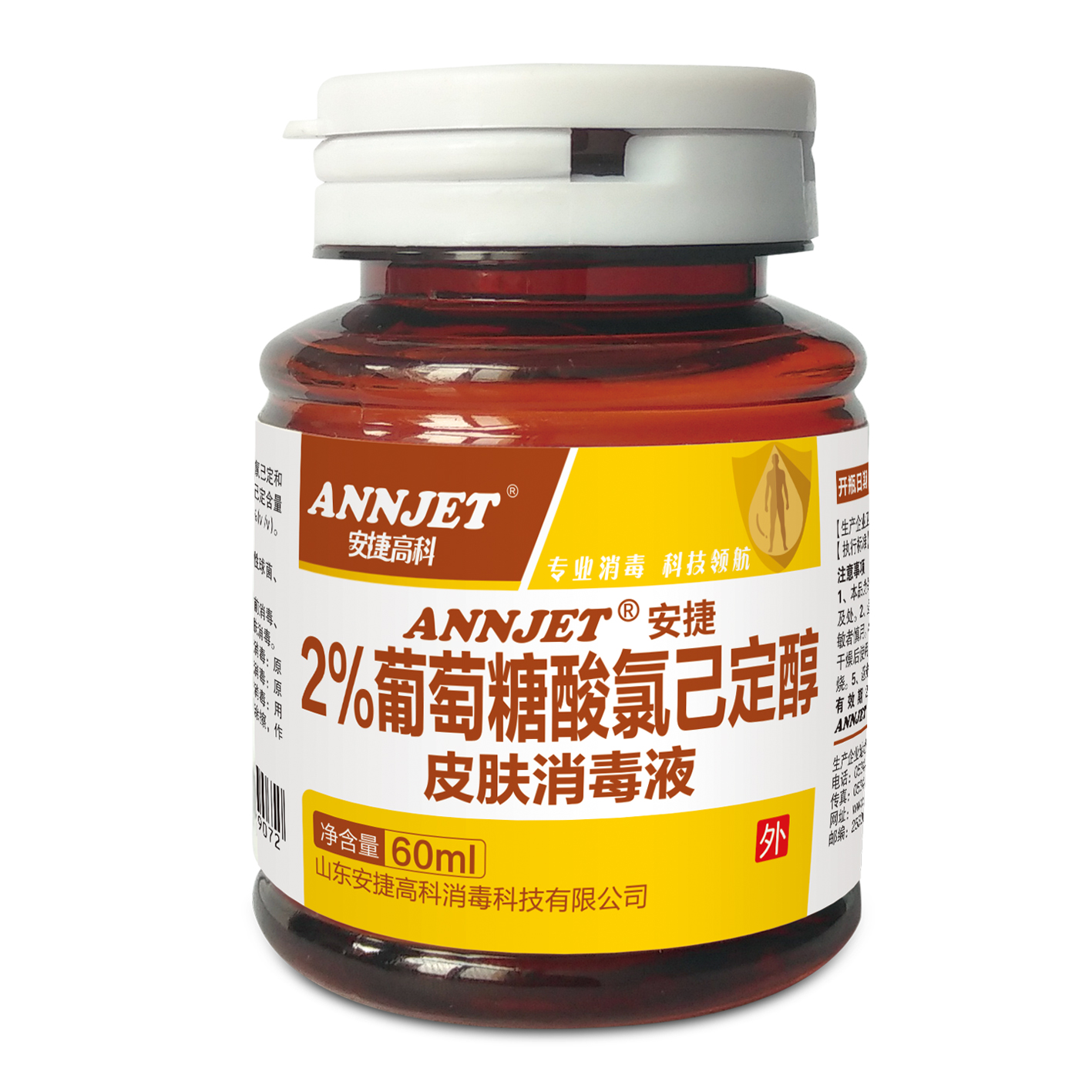 ANNJET 2% chlorhexidine gluconate alcohol skin disinfectant